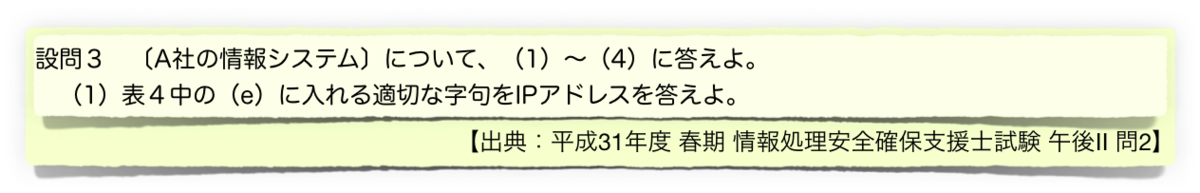 f:id:aolaniengineer:20191012104204p:plain