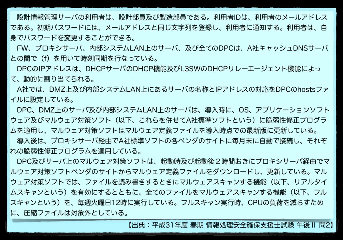 f:id:aolaniengineer:20191012105552p:plain