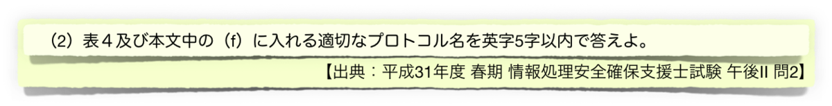 f:id:aolaniengineer:20191012135518p:plain