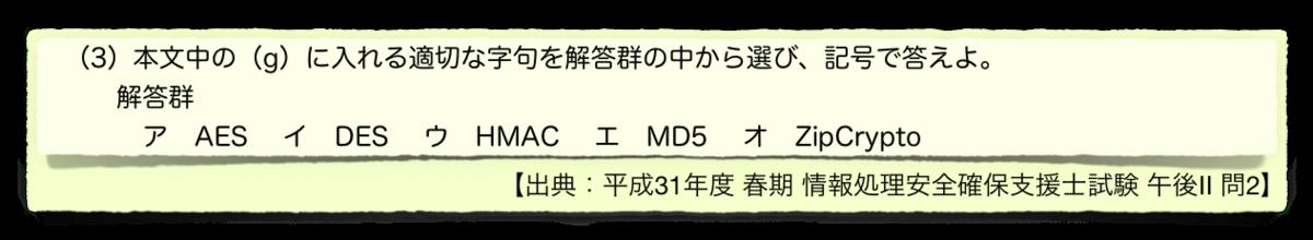 f:id:aolaniengineer:20191012161957p:plain