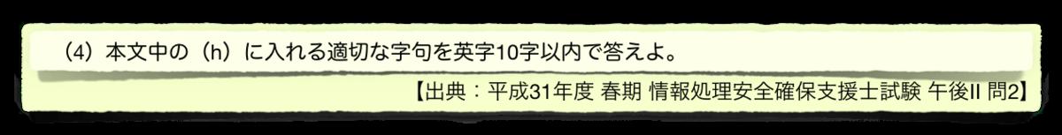 f:id:aolaniengineer:20191012163205p:plain