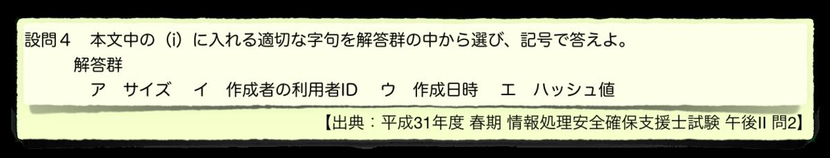 f:id:aolaniengineer:20191013045506p:plain