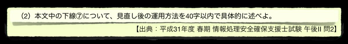 f:id:aolaniengineer:20191017180334p:plain