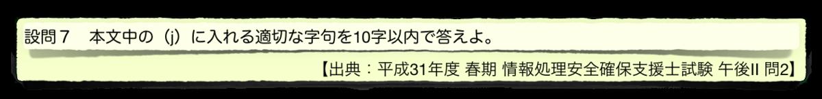 f:id:aolaniengineer:20191019041827p:plain