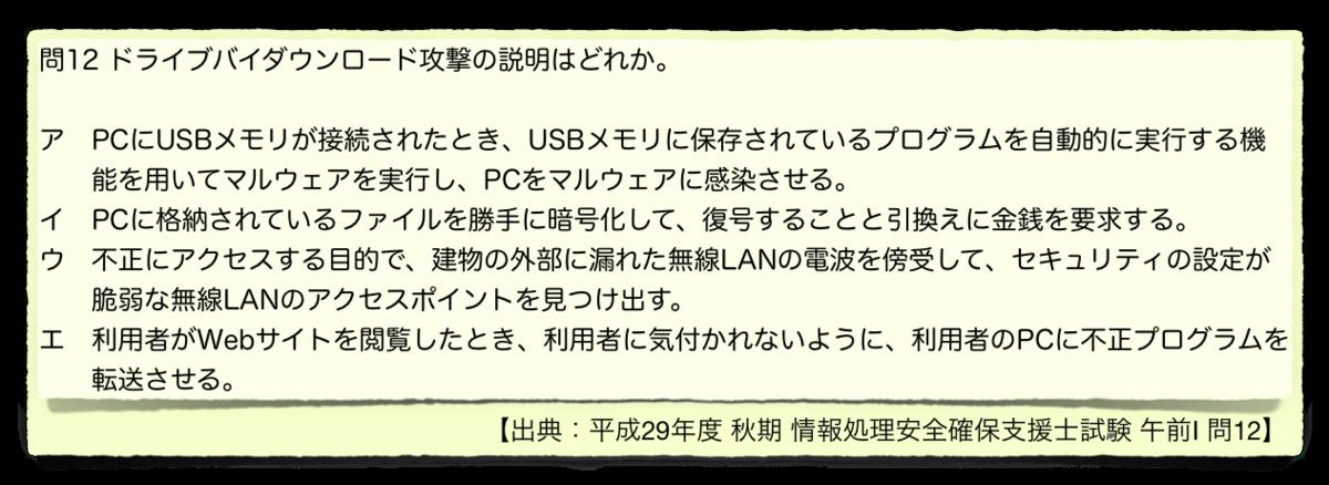 f:id:aolaniengineer:20191020043557p:plain