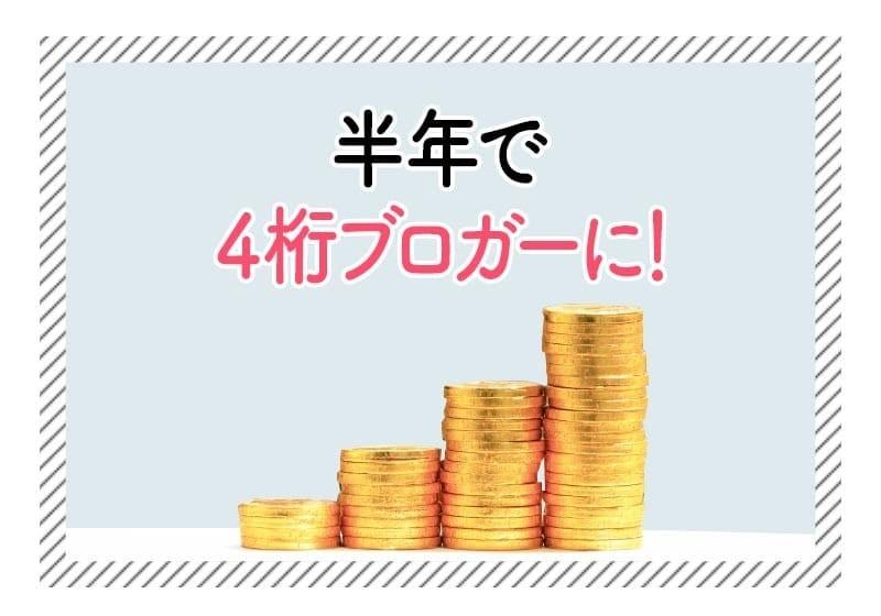 f:id:aomamadiary:20210110122517j:plain
