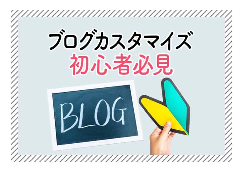 f:id:aomamadiary:20210112005230j:plain