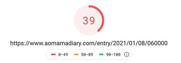 f:id:aomamadiary:20210112234429j:plain