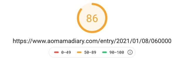 f:id:aomamadiary:20210113000202j:plain