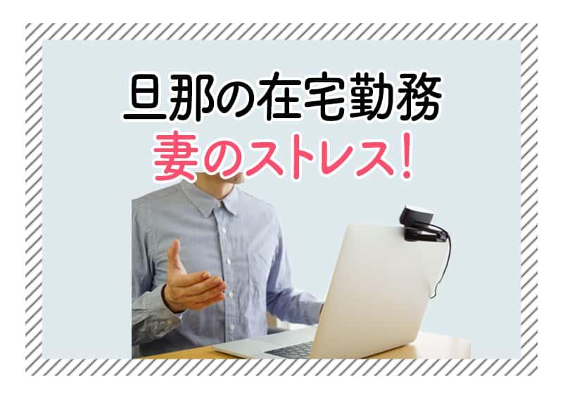 f:id:aomamadiary:20210118113347j:plain