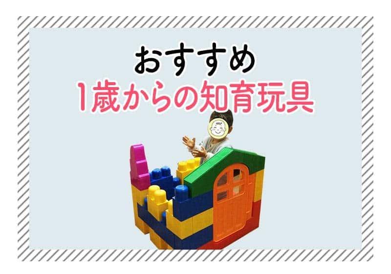 f:id:aomamadiary:20210118130715j:plain