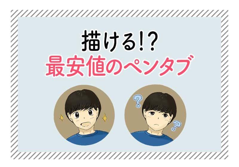 f:id:aomamadiary:20210120124358j:plain