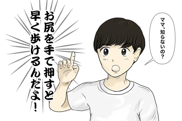 f:id:aomamadiary:20210120124727j:plain