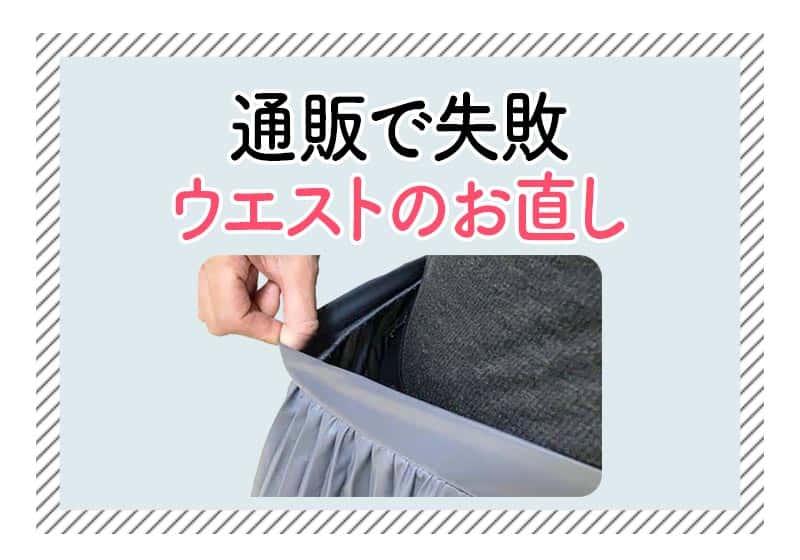f:id:aomamadiary:20210125125927j:plain