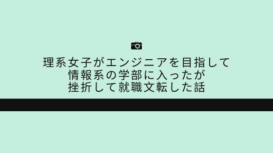 f:id:aomame1984:20200127022256j:plain
