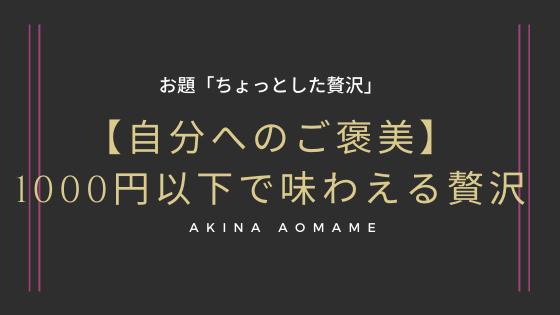 f:id:aomame1984:20200128020343p:plain
