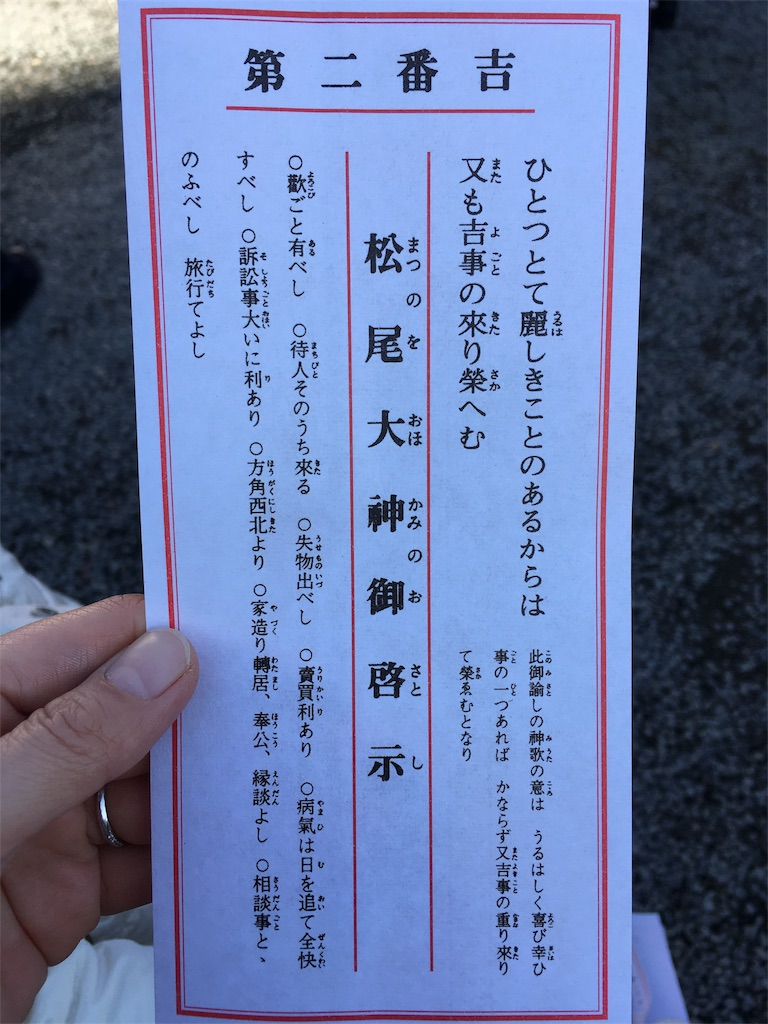 f:id:aomisayu:20190101132700j:image