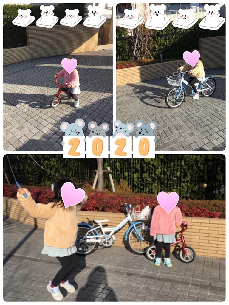 f:id:aomisayu:20200107082534j:image