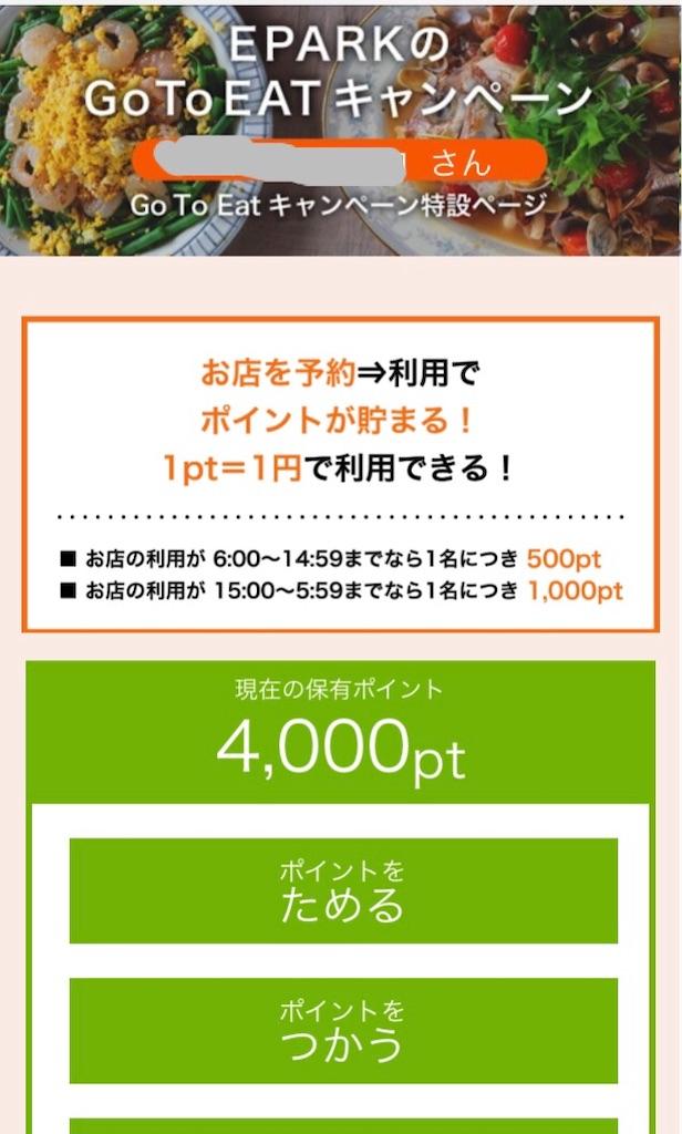 f:id:aomisayu:20201026051456j:plain
