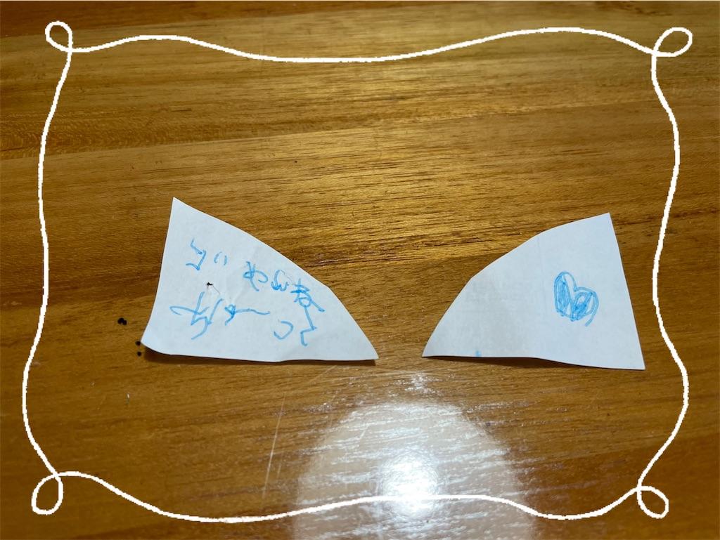 f:id:aomisayu:20210505060138j:plain