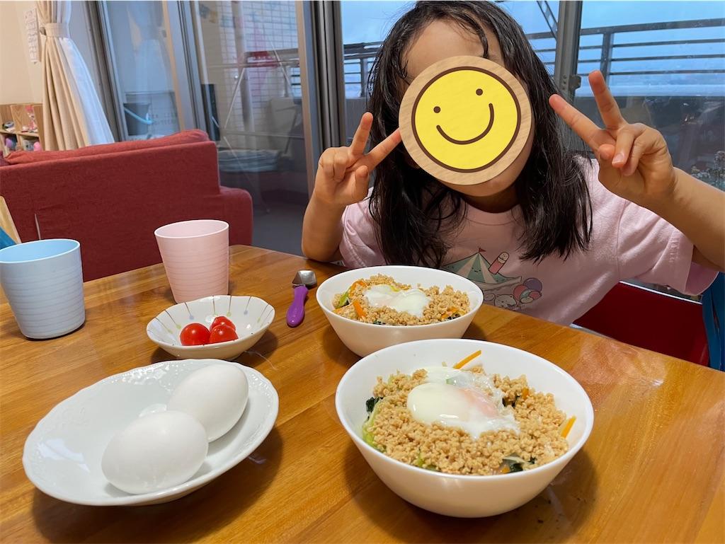 f:id:aomisayu:20210620063554j:plain