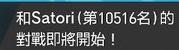 f:id:aomori06120612:20200801134854j:plain