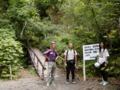 '01 いざ(危険な)苔の洞門へ