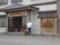 '05 小樽の旅館