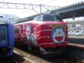 '05 函館駅