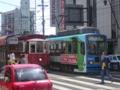 '05 函館市電
