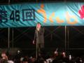'08 浦河に着いたら山本譲二が歌ってた。