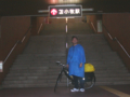 '08 フェリーで雨の苫小牧着