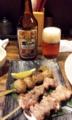 名古屋コーチンと地ビール