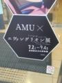 16-Aug-30 長崎の歴史と文化
