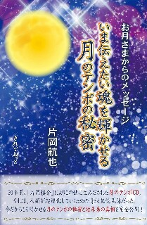 f:id:aomori_ikuji:20180326215933j:plain