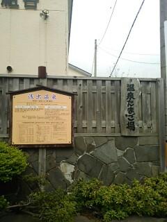 f:id:aomori_ikuji:20180509212534j:plain