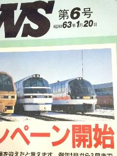 f:id:aomori_ikuji:20190114155607j:image