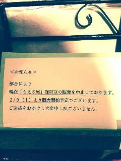 f:id:aomori_ikuji:20190203174114j:image