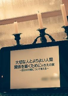 f:id:aomori_ikuji:20190216130128j:image