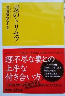 f:id:aomori_ikuji:20190221111435j:image