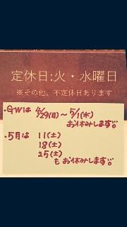f:id:aomori_ikuji:20190427114039j:image