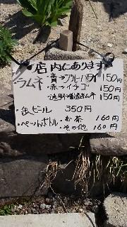 f:id:aomori_ikuji:20190502123406j:image