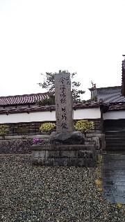 f:id:aomori_ikuji:20190502140249j:image