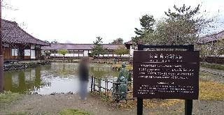 f:id:aomori_ikuji:20190502151422j:image