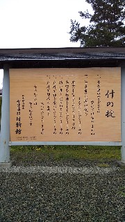 f:id:aomori_ikuji:20190502151904j:image