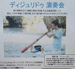 f:id:aomori_ikuji:20190607144320j:image