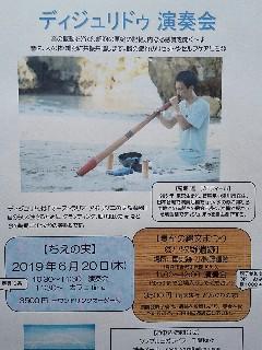 f:id:aomori_ikuji:20190607163713j:image