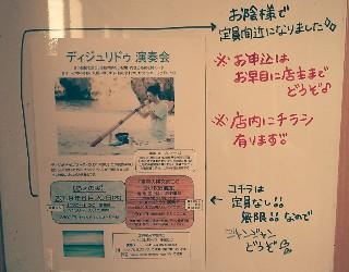 f:id:aomori_ikuji:20190615120526j:image