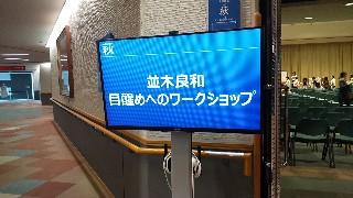 f:id:aomori_ikuji:20190708205831j:image