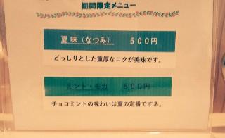 f:id:aomori_ikuji:20190719112748j:image